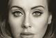 Adele: tour 2016, due date a Verona