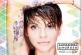 Classifica Album Italia 6 febbraio 2016: Alessandra Amoroso al top
