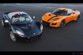 Lotus: al via le personalizzazioni Exclusive per la propria auto