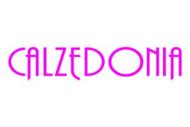 Calzedonia: super testimonial per la collezione estate 2016, sarà Adriana Lima