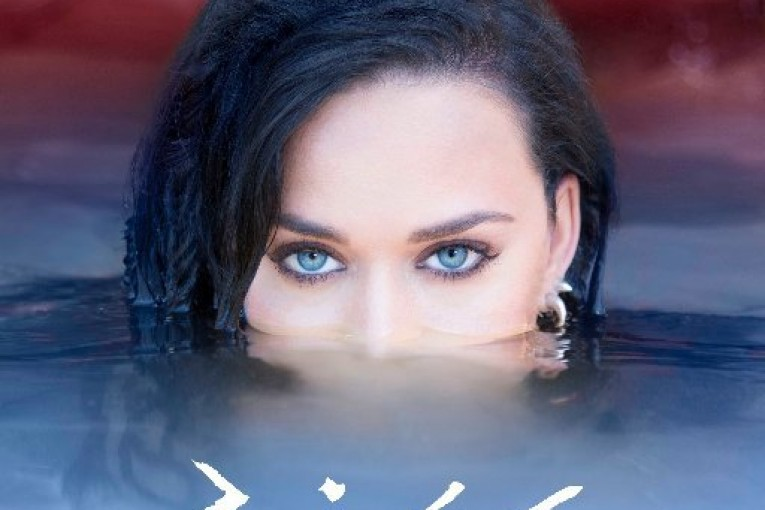 katy-perry-rise