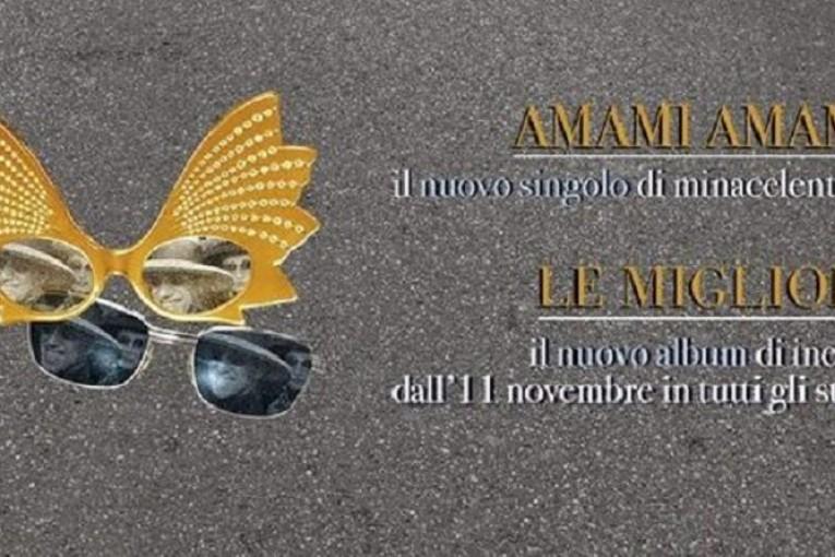 amami-amami-mina-celentano-740x344-jpg-pagespeed-ce_-6smd-hacl1-798x445