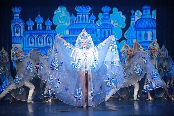 Russian National Show Gzhel
