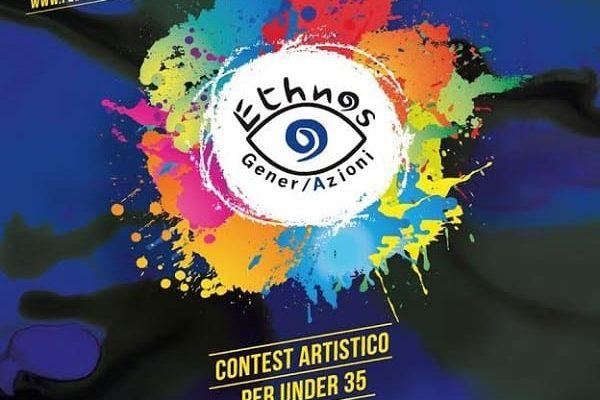 Festival Ethnos